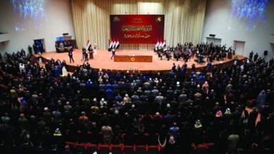 Photo of بدء جلسة مجلس النواب برئاسة محمد الحلبوسي وحضور 219 نائبا
