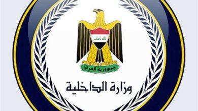 Photo of أعتقال المتهم الرئيسي المتورط بقتل مدير جنسية بابل وتحديد هوية أفراد العصابة الإجرامية المنفذة