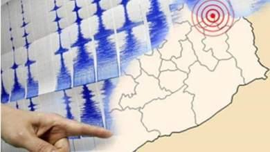 Photo of الرصد الزلزالي : الهزة الارضية ولدت رعب لدى المواطنين في خانقين
