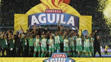 Photo of أتلتيكو ناسيونال يظفر بكأس كولومبيا ويتأهل إلى ليبرتادوريس