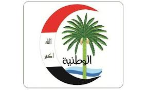Photo of الوطنية:لسنا ضد ترشيح أي شخص للداخلية والدفاع وفق هذا الشرط