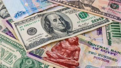 Photo of أسعار صرف الدينار مقابل الدولار والعملات الاخرى