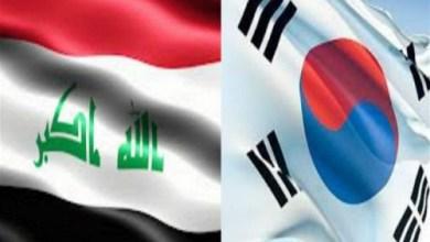 Photo of كوريا الجنوبية تتطلع الى توثيق التعاون وتطوير العلاقات مع العراق
