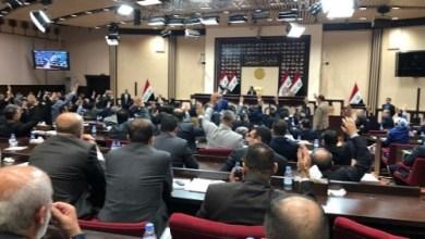 Photo of بالأسماء.. اللجان الدائمة للبرلمان
