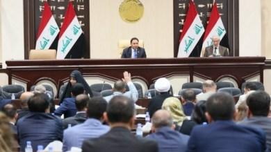 Photo of مجلس النواب يبدأ بقراءة ومناقشة تقرير لجنة التربية النيابية بخصوص الدرجات الوظيفية