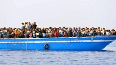 Photo of عدد العراقيين المهاجرين بطريقة غير شرعية منذ 2014