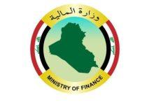 Photo of 'القول الفصل' من المالية بخصوص المفسوخة عقودهم من الحشد الشعبي