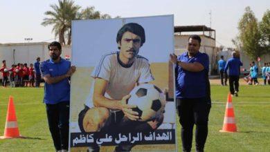 Photo of ممثلا عن الوزير… الديوان يفتتح ملعب المرحوم علي كاظم