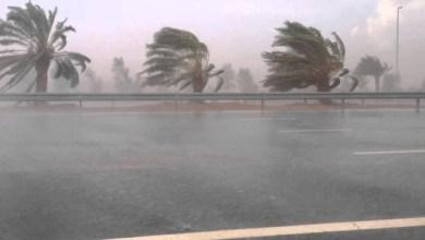 Photo of امطار وعواصف ترابية.. حالة الطقس في العراق لغاية السبت