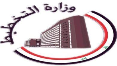 Photo of الاعلان عن تشكيل الهيأة العليا للتعداد العام للسكان والمساكن الذي سينفذ عام 2020