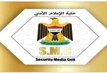 Photo of خلية الإعلام الأمني تصدر بياناً بالتزامن مع دخول الحظر الشامل حيز التنفيذ