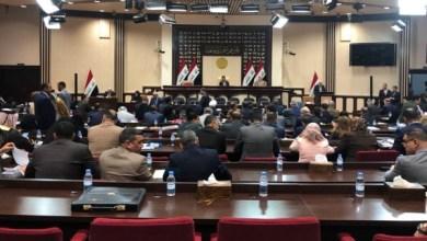 Photo of بدء جلسة البرلمان برئاسة الحلبوسي