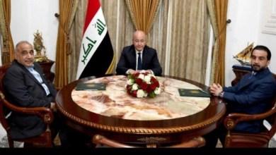 Photo of بدء اجتماع طارئ للرئاسات الثلاث في قصر السلام بشأن فاحعة العبارة