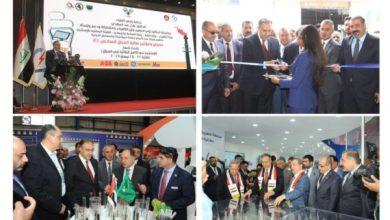 Photo of وزارة الكهرباء: انطلاق فعاليات معرض ومؤتمر طاقة العراق السادس (IEE) على ارض معرض بغداد الدولي ولمدة ثلاثة ايام