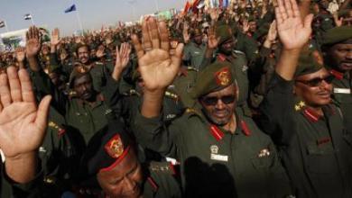 Photo of البيان رقم 1 للجيش السوداني