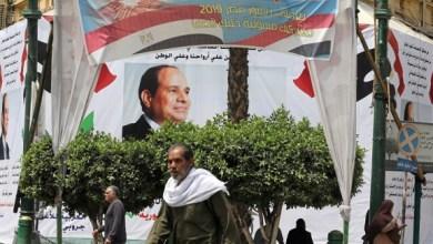 Photo of مصر.. بدء التصويت على التعديلات الدستورية التي تمنح السيسي سلطات واسعة