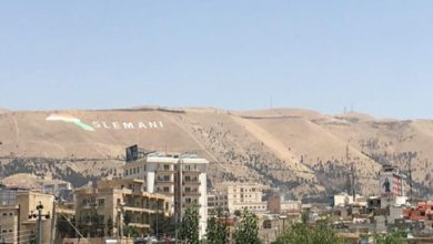 Photo of أول محافظة في اقليم كوردستان تعلن خطة عيد الفطر