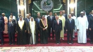 Photo of القمة الإسلامية تشيد بدور العراق في محاربة الإرهاب وفي إحلال السلم والاستقرار في المنطقة