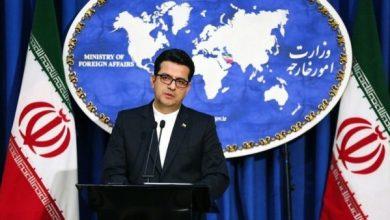 Photo of طهران: فرض عقوبات على السيد الخامنئي يقطع طريق الدبلوماسية