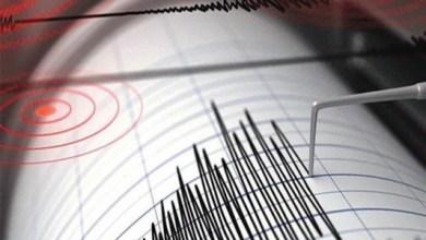 Photo of زلزال بقوة 4.9 درجات يضرب مدينة ايرانية ويسفر عن إصابات
