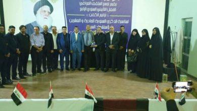 Photo of المهرجان التأبيني الذي أقامه تجمع المثقف العراقي السنوي الرابع.. تحت عنوان (( ترانيم الكفن ))