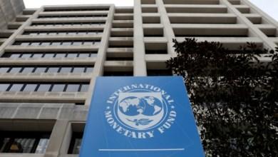 Photo of تعرف على المرشحين لقيادة صندوق النقد الدولي