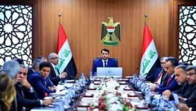 Photo of لجنة الحوار الستراتيجي مع مجلس التعاون الخليجي تقرر عقد اجتماعها الثاني في بغداد