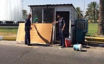 Photo of بالصور.. رفع سيطرة أم الطبول في شارع مطار بغداد الدولي