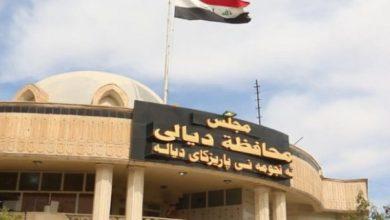 """Photo of محافظ ديالى تعطيل الدوام الرسمي بمناسبة ذكرى استشهاد الامام الكاظم """"ع"""""""