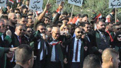 Photo of آلاف المحامين العراقيين يخرجون بمسيرة احتجاجية مؤازرة لمطالب الشعب و تظاهراته