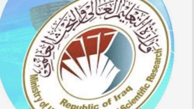Photo of وزير التعليم يوجه باقتصار الدوام الرسمي في المؤسسات التعليمية