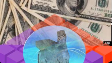 Photo of انخفاض طفيف بـ سعر صرف الدولار امام الدينار في الاسواق المحلية