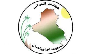 Photo of رئاسة البرلمان توجه بعدم استخدام فورمة وشعار المجلس من قبل الاعضاء السابقين