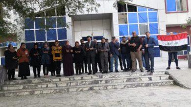 Photo of ثقافة وفنون الشباب تقيم وقفة قراءة الفاتحة على أرواح شهداء العراق