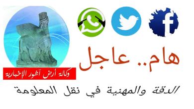 Photo of محافظ كربلاء المقدسة يعطل الدوام الرسمي ليوم غد الأربعاء