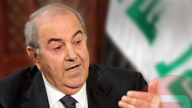 Photo of الدكتور اياد علاوي يعزي الشعب العراقي باستشهاد عباس التميمي رحمه الله