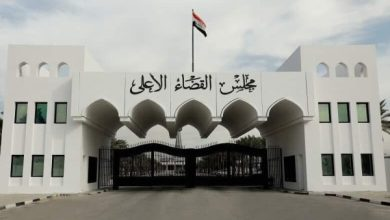Photo of رئيس مجلس القضاء الأعلى يبحث ستراتيجية مكافحة الفساد الإداري مع سفير الإتحاد الأوروبي في العراق