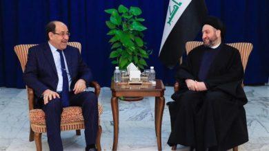 Photo of السيد الحكيم والمالكي يؤكدان أهمية انهاء حالة تصريف الاعمال