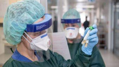 Photo of الصين تسجل 45 اصابة جديدة بفيروس كورونا