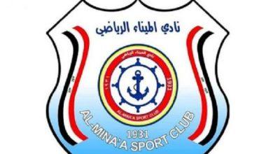 Photo of ادارة نادي الميناء تعزز فريقها الكروي بتعاقدات جديدة