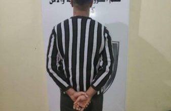 Photo of الشؤون الداخلية والأمن في كركوك تلقي القبض على متهم وفق المادة ٣٢ من قانون المخدرات
