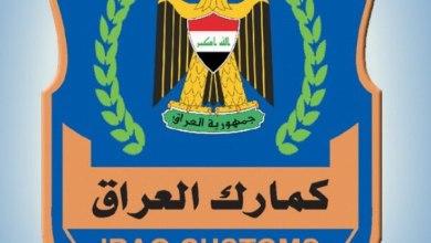 Photo of ضبط ٤ سيارات مخالفة معدة للتهريب في جمرك ام قصر الشمالي