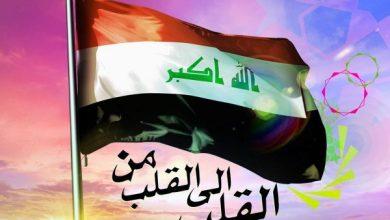 Photo of زين العراق تتبرع بمبلغ 750 مليون دينار لشراء أجهزة ومعدات طبية الى القطاع الصحي