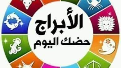 Photo of اناث الأبراج والحب و الرومانسية