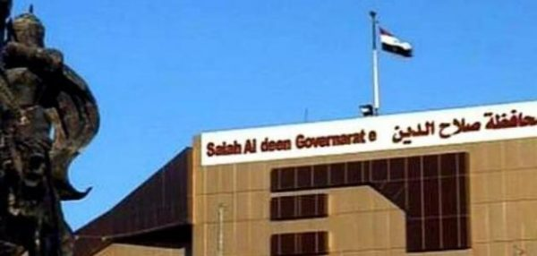 Photo of بالوثائق.. مقررات خلية الأزمة في صلاح الدين