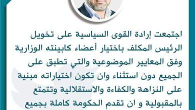 Photo of الأسدي: تخويل الرئيس المكلف باختيار أعضاء كابينته الوزارية وفق معايير تطبق على الجميع دون استثناء