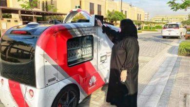 Photo of الإمارات.. سيارة ذاتية القيادة توزع الكمامات والقفازات الطبية