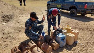 Photo of الشرطة الاتحادية : تدمير عبوات ناسفة من مخلفات داعش الإرهابي في منطقة مكيشيفة وخط اللاين
