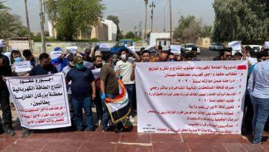 Photo of موظفو الكهرباء بصفة العقود ينظمون احتجاجا بسبب تاخير الرواتب