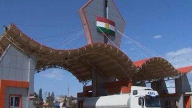 Photo of إقليم كردستان يعيد فتح ثالث معبر حدودي مع ايران